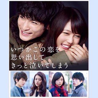 f:id:ms7daisuki:20160128124402j:plain