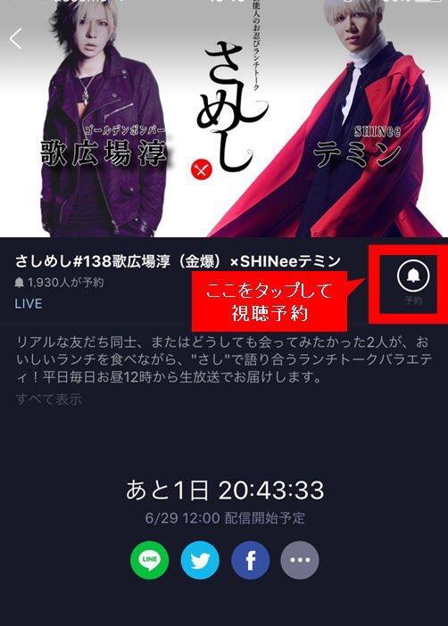 f:id:ms7daisuki:20160627233916j:plain