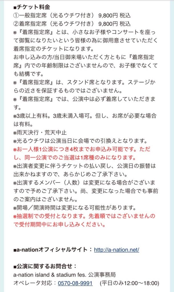 f:id:ms7daisuki:20160627235604j:plain