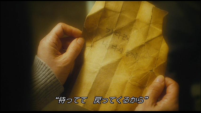 f:id:ms7daisuki:20161025141621j:plain