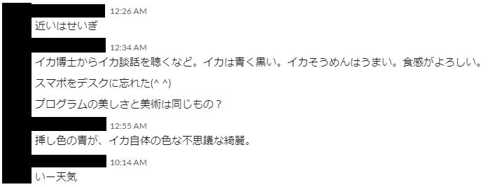 f:id:ms_ko_ushizaki:20200903133353p:plain