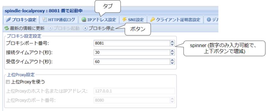 f:id:msakamoto-sf:20190821175554p:plain
