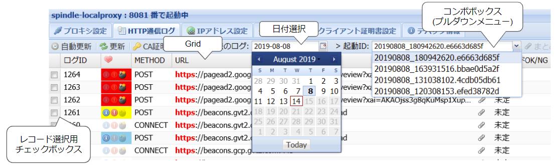 f:id:msakamoto-sf:20190821175612p:plain