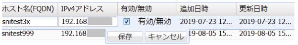 f:id:msakamoto-sf:20190821175727p:plain