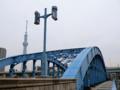 駒形橋にて。