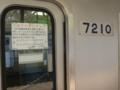 『このドアは開きません』 福島交通7210