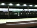 教授氏主催運転会にて、地下駅の京成3400