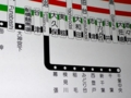 京成の停車駅案内図