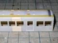 琴電1017 ベンチレーター(1)