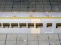 琴電1017 ベンチレーター(3)