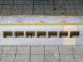 琴電1017 ベンチレーター(2)