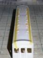 琴電1017 ベンチレーター(4)