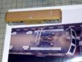ベンチレーター取り付け位置検討(1)3mm