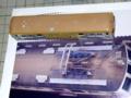 ベンチレーター取り付け位置検討(2)2mm