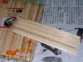 針葉樹風の制作(1)