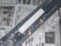 生垣の制作(8)
