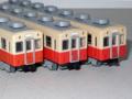 阪神3000系→7861形前期形