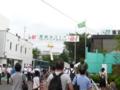 東京総合車両センター夏休みフェア2016(1)