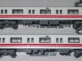 鉄コレ『相鉄9000』中間車山側床下機器