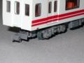 鉄コレ『相鉄9000』台車のモールド