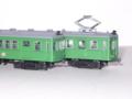 鉄コレ『東急3700』台車は1種類