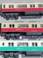 鉄コレ『琴電600志度線』印刷の比較