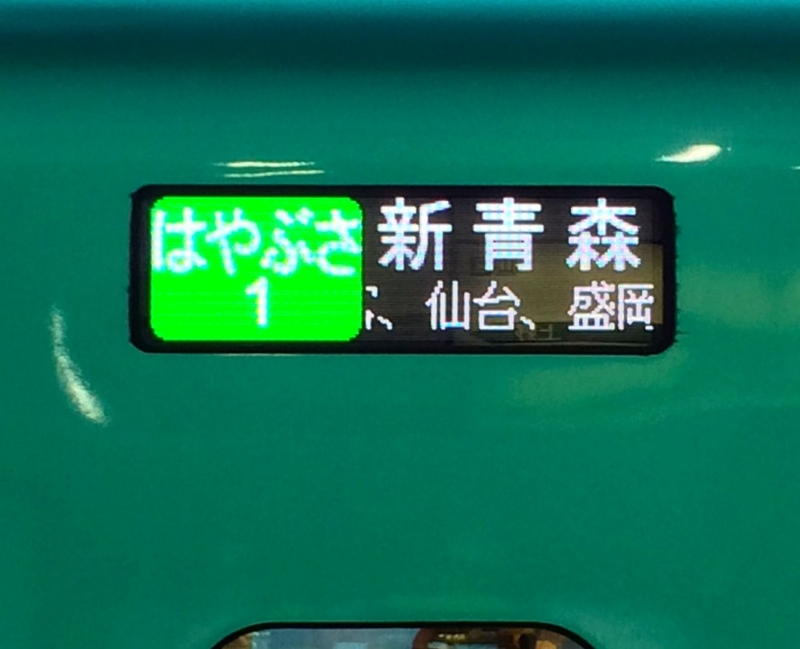 f:id:msanuki:20140904062521j:plain