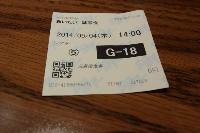 f:id:msanuki:20140905080851j:plain