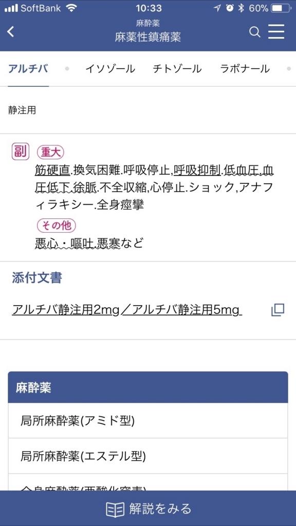 f:id:msanuki:20171101103308j:plain