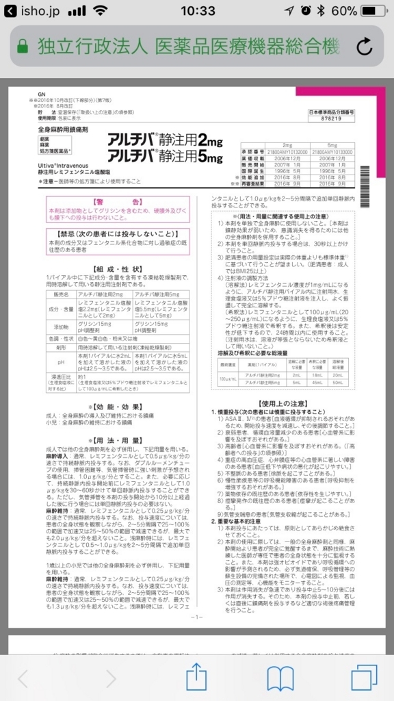 f:id:msanuki:20171101103332j:plain