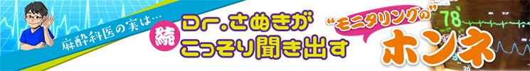 f:id:msanuki:20171129182716j:plain