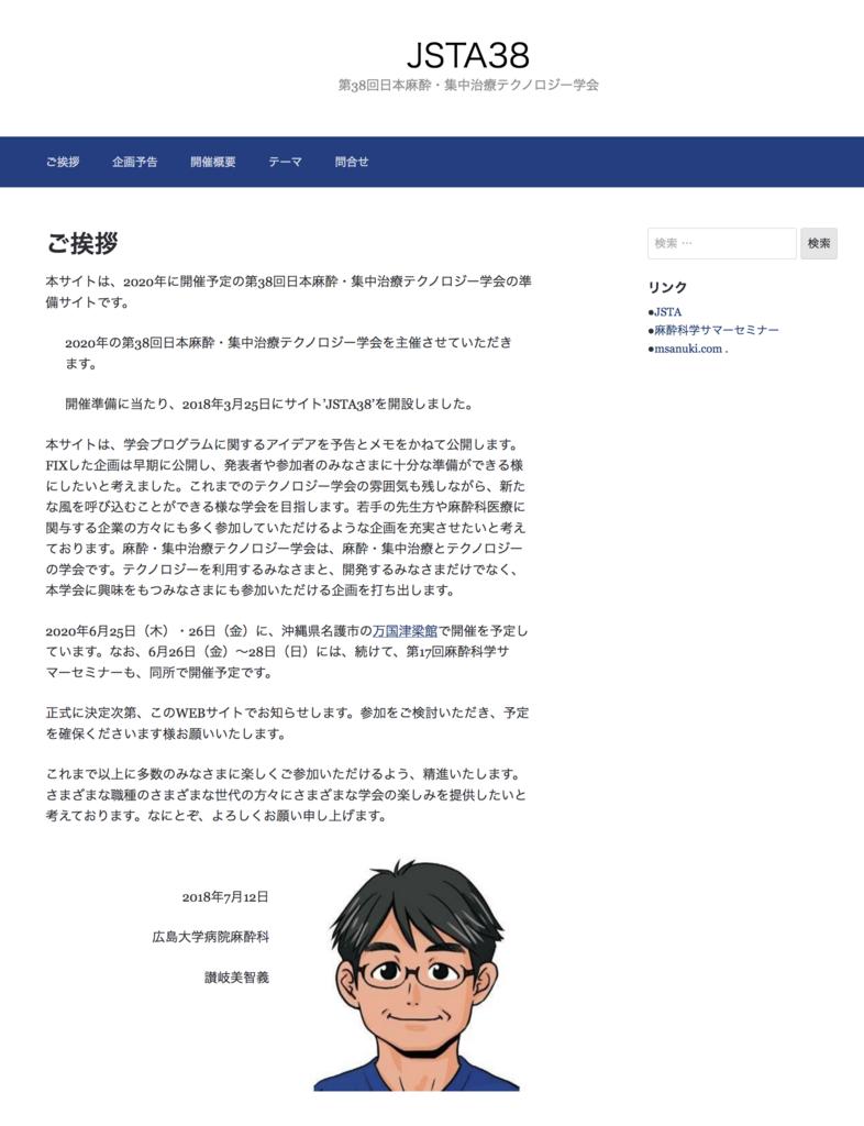 f:id:msanuki:20180715113556p:plain