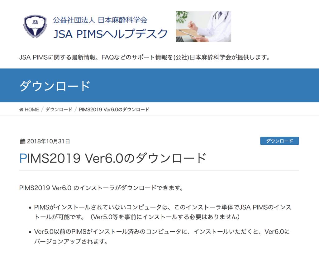 f:id:msanuki:20190110091640p:plain