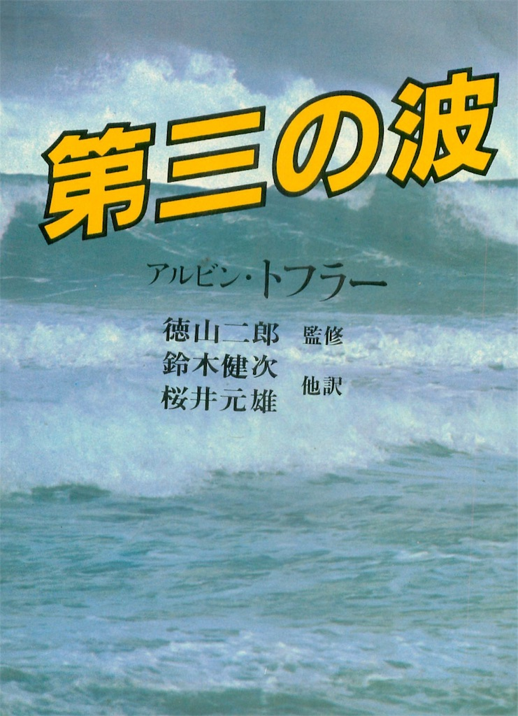 f:id:msasaki0418:20171213100059j:image