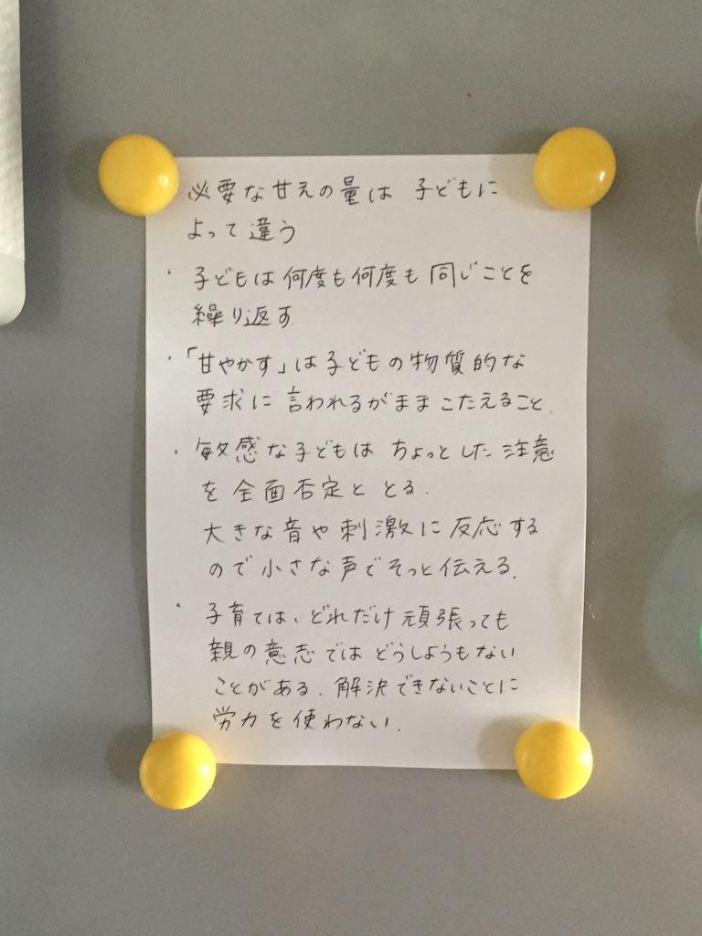 f:id:msatomi304:20160907103136j:image