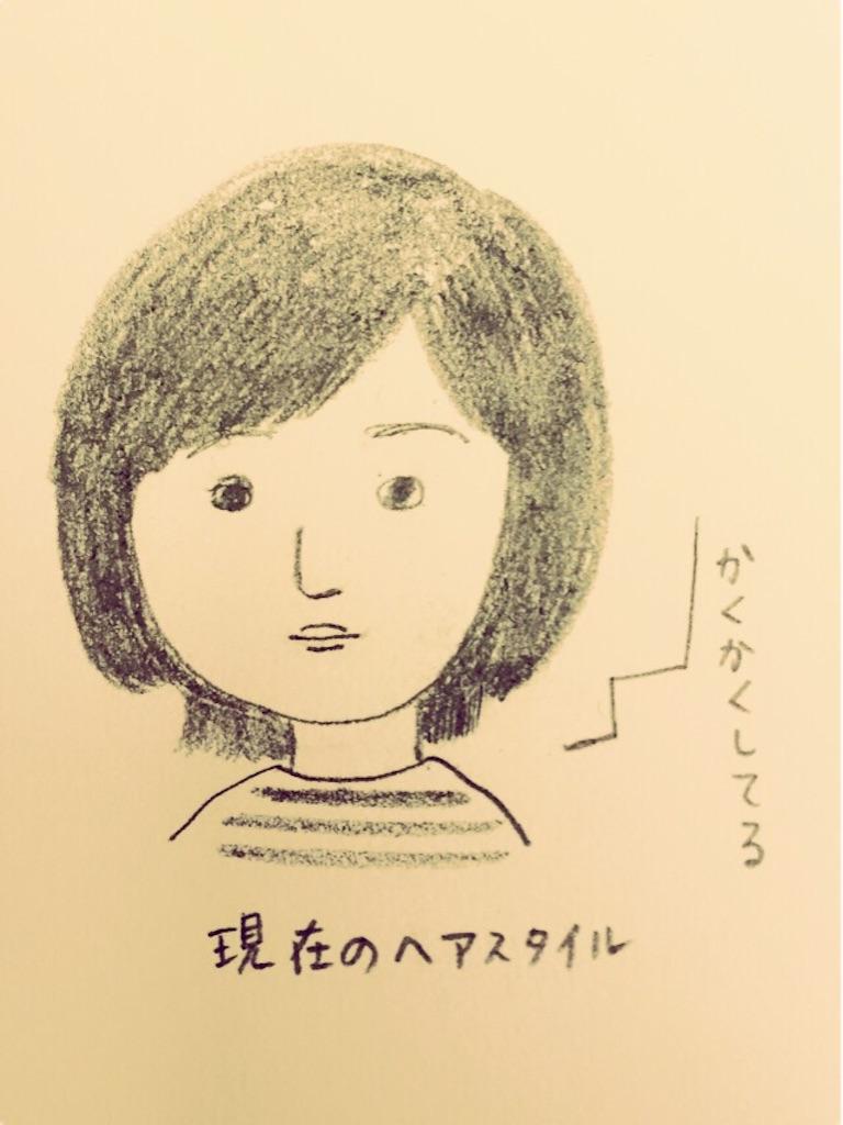 f:id:msatomi304:20170324215755j:image