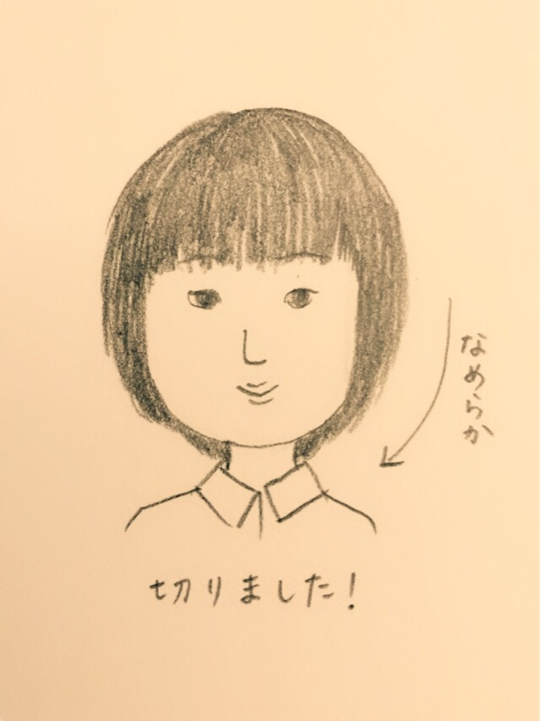 f:id:msatomi304:20170401215026j:image