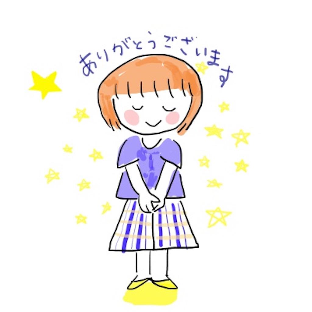 f:id:msatomi304:20170707125059j:image