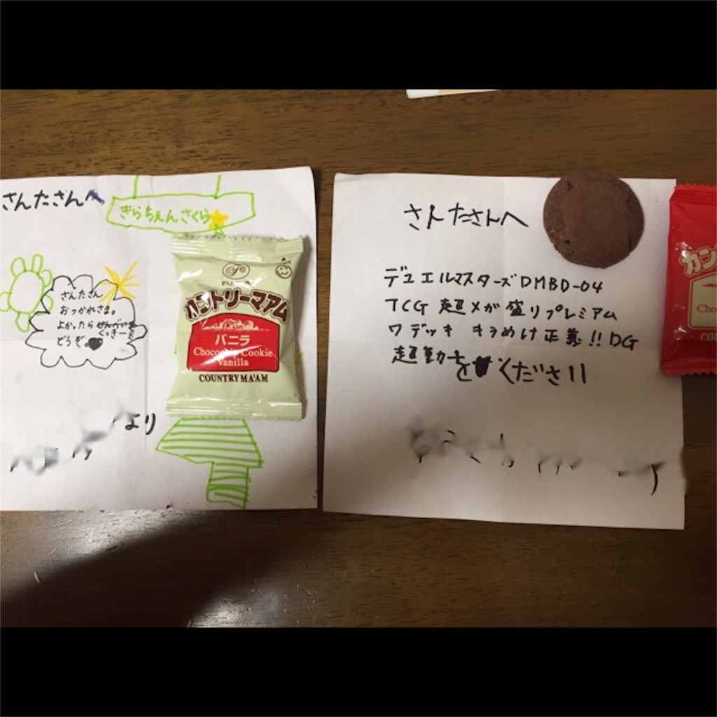 f:id:msatomi304:20171228213643j:image