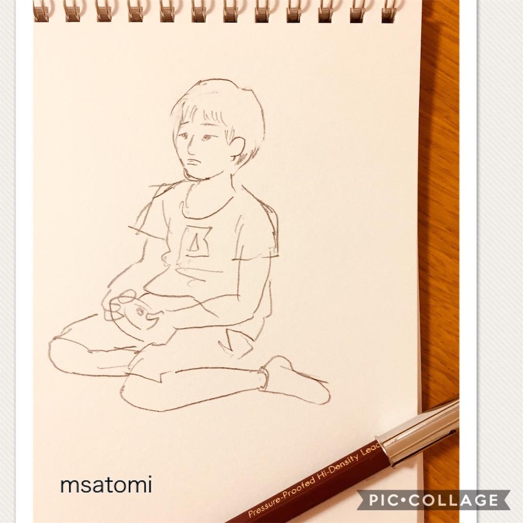f:id:msatomi304:20180620103713j:image