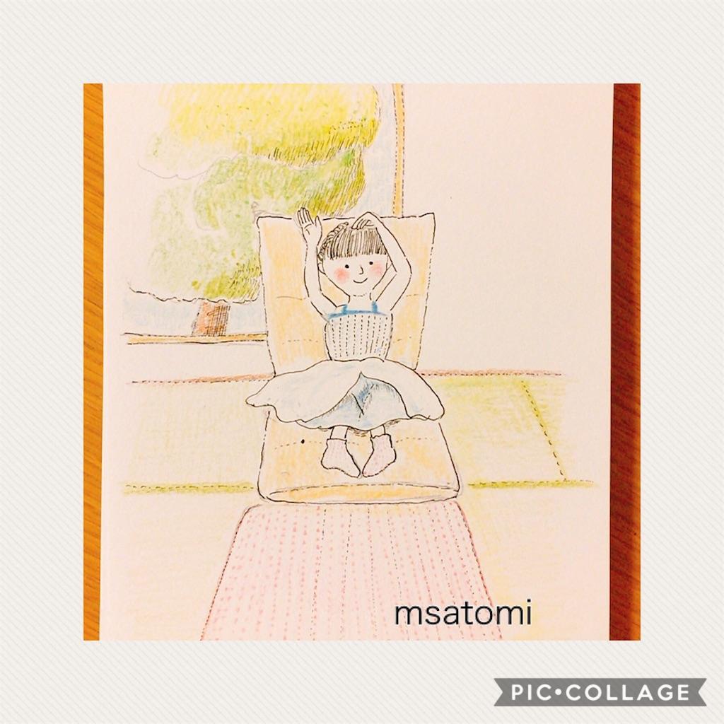 f:id:msatomi304:20180630224552j:image