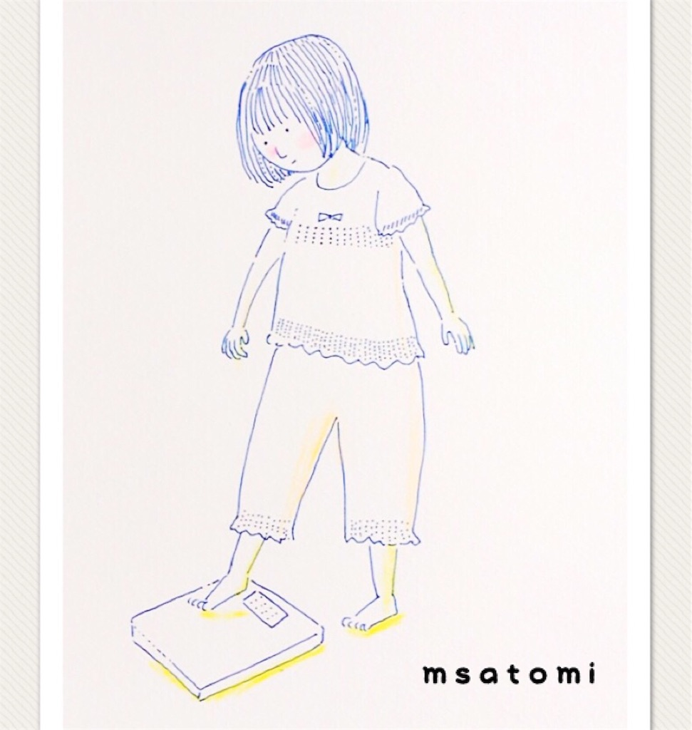 f:id:msatomi304:20180725174347j:image
