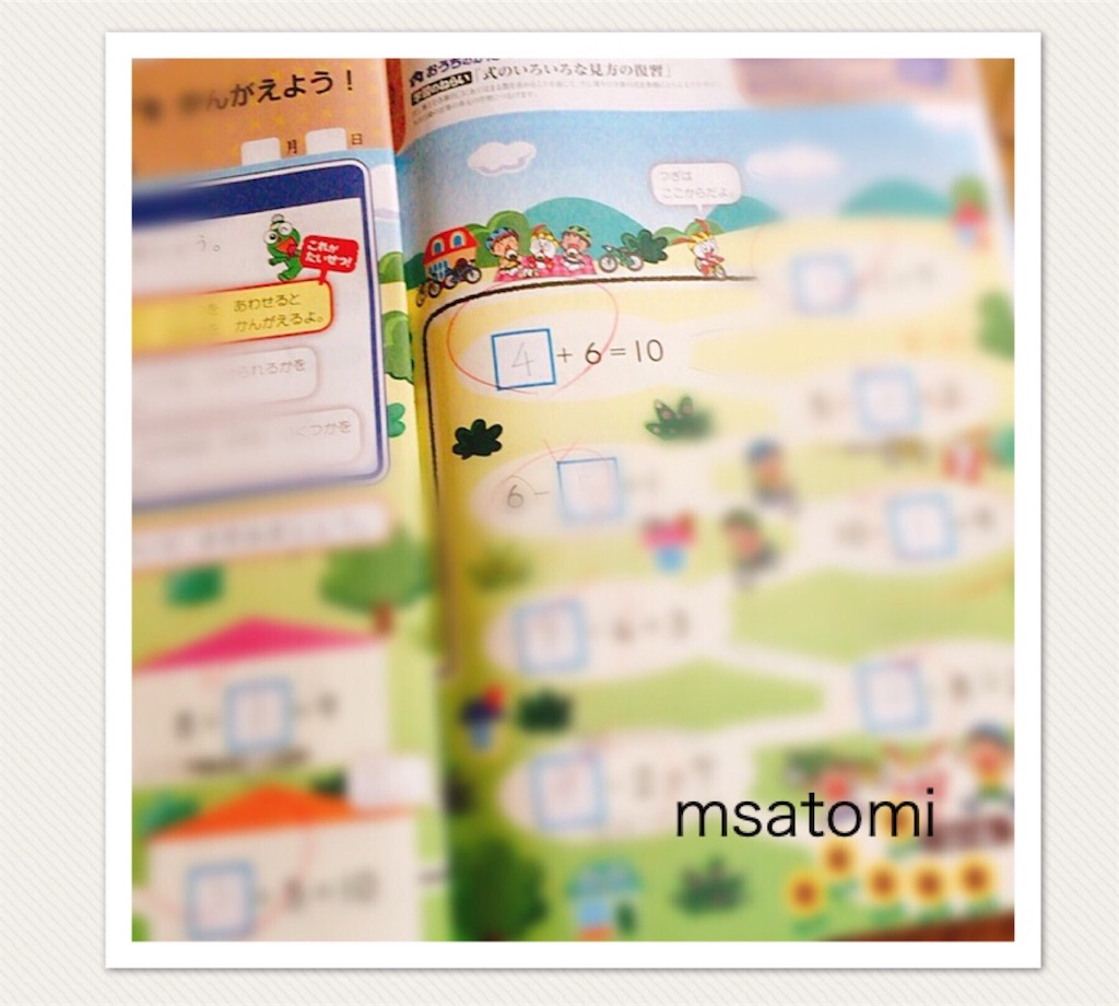 f:id:msatomi304:20180805230741j:image