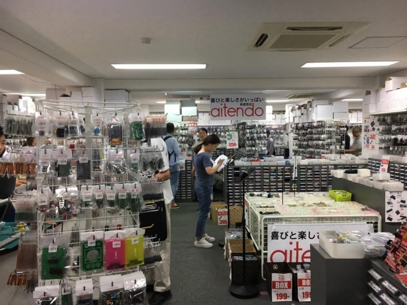 f:id:msatotsu:20170610160320j:image:w360