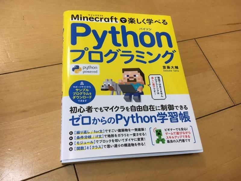 f:id:msatotsu:20170610164447j:image:w360