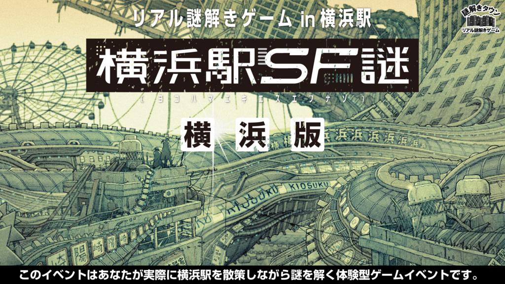 f:id:msatotsu:20180401222947p:plain