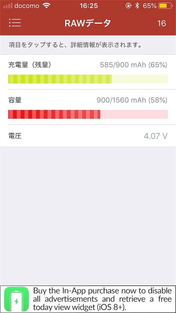 f:id:msatotsu:20180512182031j:image