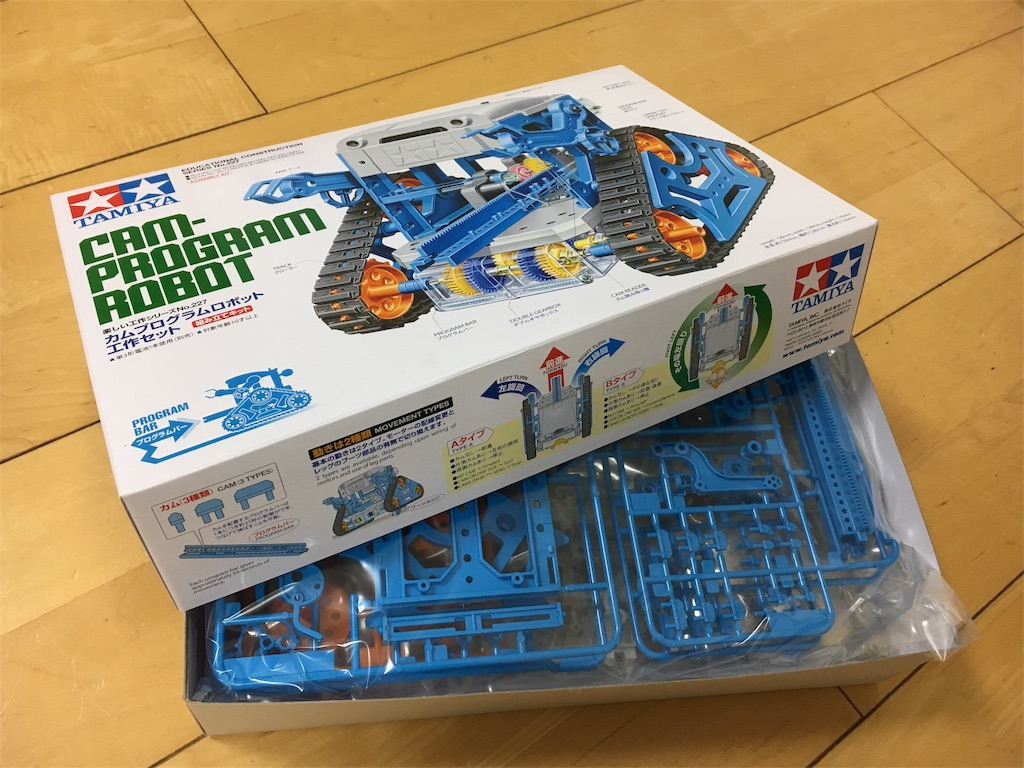f:id:msatotsu:20180517224441j:image