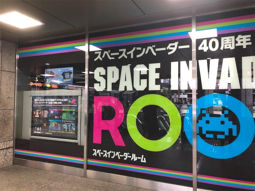 f:id:msatotsu:20180809193855j:image