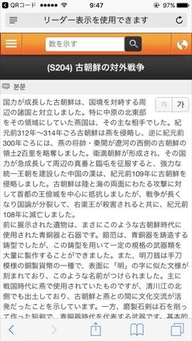 f:id:msetsu:20190202231049j:plain